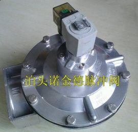 MAX 860Kpa PRESS 125Psi脉冲阀厂家