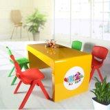 儿童补习平面桌 高档玩具桌  平面桌