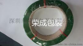 广洲PET塑钢打包带价格