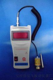 江苏产设备振动频率测量仪