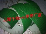綠色PVC草帶