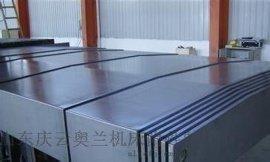 山东奥兰制作机床导轨钢制伸缩护板