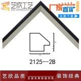 廣州畫框線條生產廠家