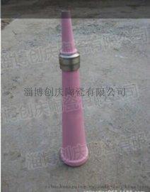 创庆 厂家直销 400L 氧化铝耐磨陶瓷 高中低浓度除渣器