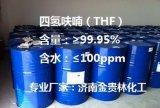 山东四氢呋喃|四氢呋喃生产厂家|四氢呋喃(含水<100ppm)