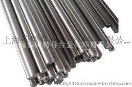 尿素級不鏽鋼A4鋼 (0Cr17Mn13Mo2N )高錳鋼,尿素鋼,圓鋼,鍛件,方鋼,圓環,扁鋼,鋼帶,線材,鋼錠,管件,法蘭,配件