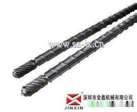 pvc型材挤出机 螺杆,成型机螺杆料管价格   ,高质量金鑫
