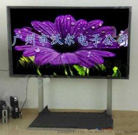 视频会议110寸液晶电视无线影音传输
