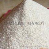 含鉀11.6的鉀長石原礦