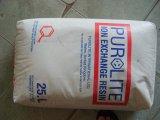 东莞阳离子树脂 英国漂莱特C100E