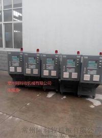 徐州电加热油锅炉、电加热导热油炉、导热油锅炉电加温