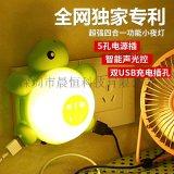 新品多孔位带小夜灯插座 创意神龟声光感控插座小夜灯 直供