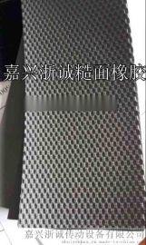 防滑包辊胶皮 糙面橡皮