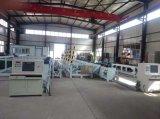 内蒙古稀土混料机——化工均质专用自动化设备