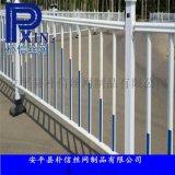 城市道路隔离护栏  公路中间安全隔离护栏  市政护栏