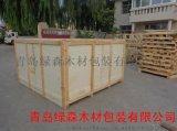 青岛绿森木材包装有限公司经营特色和薄利多销的原则
