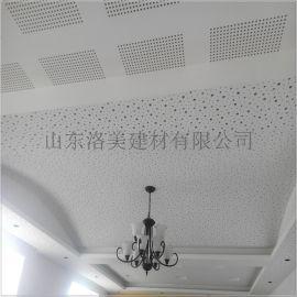 供应泡泡孔无缝拼接穿孔吸音石膏板
