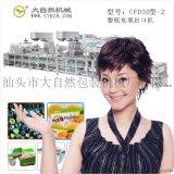 北京酸奶灌装封口机食品厂找大自然灌装封口设备