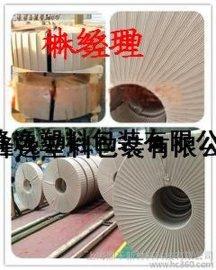 夹筋皱纹纸,不锈钢、铝铜等金属带包装,防锈纸