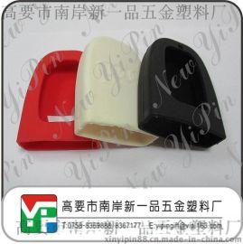 新一品五金塑料厂供应硅胶车钥匙套