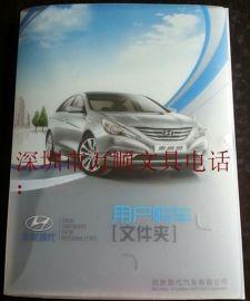 北京现代(folde)PP 多彩文件夹 资料夹 A4 颜色自定