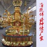 訂做準提菩薩像1.6米 彩繪貼金寺廟神像 樹脂佛像