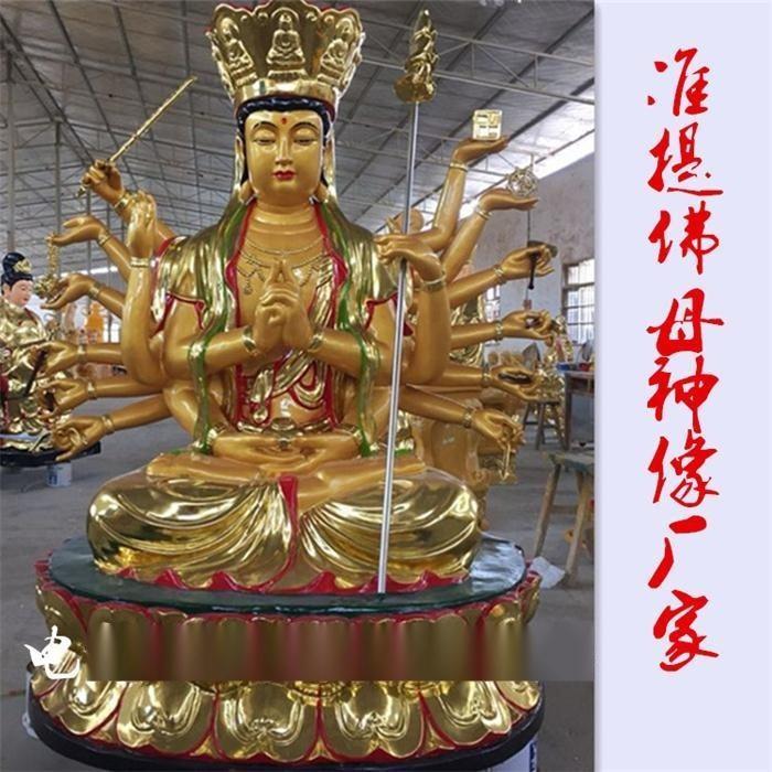 订做准提菩萨像1.6米 彩绘贴金寺庙神像 树脂佛像