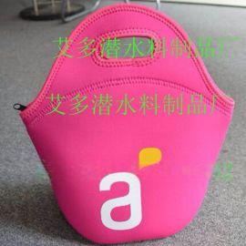 潜水料午餐包防水保温户外野餐包,手提便当袋,妈咪包定制