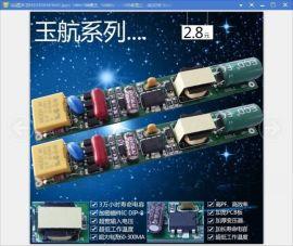 LED日光灯电源6-22W非隔离T8驱动电源直供高PF恒流灯管电源