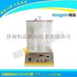 高精度智能密封性测试仪/衡水包装漏气测试仪