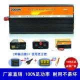 耐特NET-2000W纯正弦波逆变器太阳能家用逆变器