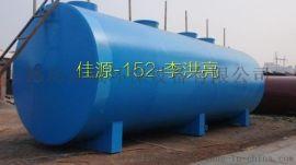 中国制造化工类废水处理设备 潍坊佳源wsz-5山东**