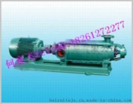 100CTSWA-6型卧式多级离心泵 船舶消防泵 高压注水泵 封水泵 厂家直销