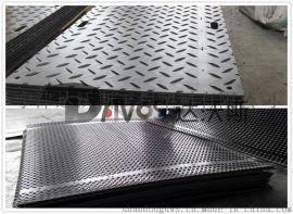 山东专业加工聚乙烯铺路板,防滑路基板,pe铺路垫板!