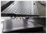 山東專業加工聚乙烯鋪路板,防滑路基板,pe鋪路墊板!