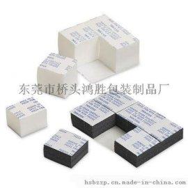 东莞工厂产销加厚型泡棉双面背胶冲型