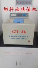 南宁燃料油热值检测仪器设备氧弹量热仪