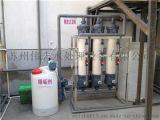 供应连云港中水回用设备|铝氧化废水回用设备