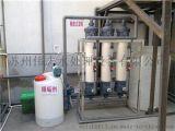 供應連雲港中水回用設備|鋁氧化廢水回用設備