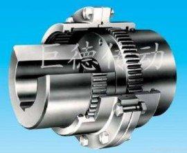 河北巨德传动设备制造CLZ型齿式联轴器/型号/厂家