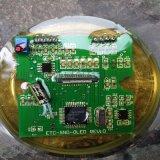 HASUNCAST 711控制器灌封胶 洗衣机控制板灌封胶水