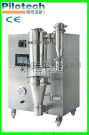 YC-1800实验室微型低温喷雾干燥设备