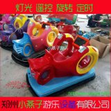 廣場公園  風火輪碰碰車 電瓶碰碰車 兒童碰碰車 飛碟碰碰車