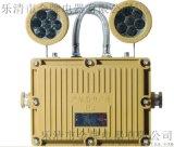KHJ(BAJ)52系列防爆应急灯(IIB、IIC