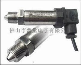 高压压力变送器PT500-702