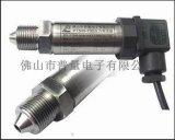 高壓壓力變送器PT500-702