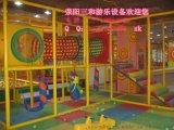 荥阳三和供应价位  的儿童游乐设备淘气堡