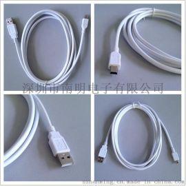 供应USB迷你5P 生产MINI5P单头/双**连接线