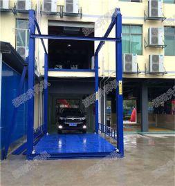 上海汽车电动升降机厂家 汽车液压升降平台图片 汽车液压提升机