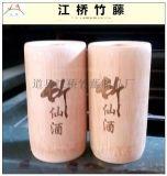 江橋竹藤生態酒店餐飲食具廠家定做民族特色原生態竹製茶葉罐